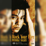 Rock Your Fire