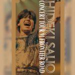 HIDEKI SAIJO CONCERT TOUR '91 FRONTIER ROAD
