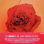 HIDEKI SAIJO EXCITING AGE '72-'79