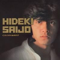 Hideki Saijo Golden Best