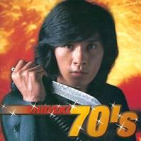 Hideki 70s