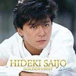 Hideki Saijo Golden Best Deluxe