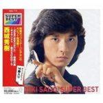 Hideki Saijo Super Best