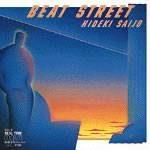 Beat Streat