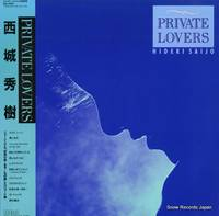Private Lovers