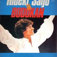 Hideki Saijo In Budokan