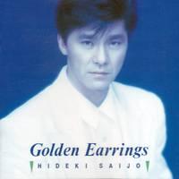 Golden Earings
