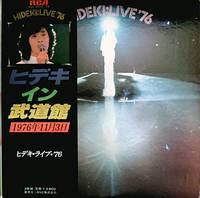 ヒデキイン武道館76