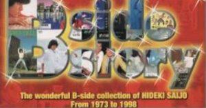84.-HIDEKI B-side story