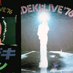 Read more about the article 25.-HIDEKI LIVE '76