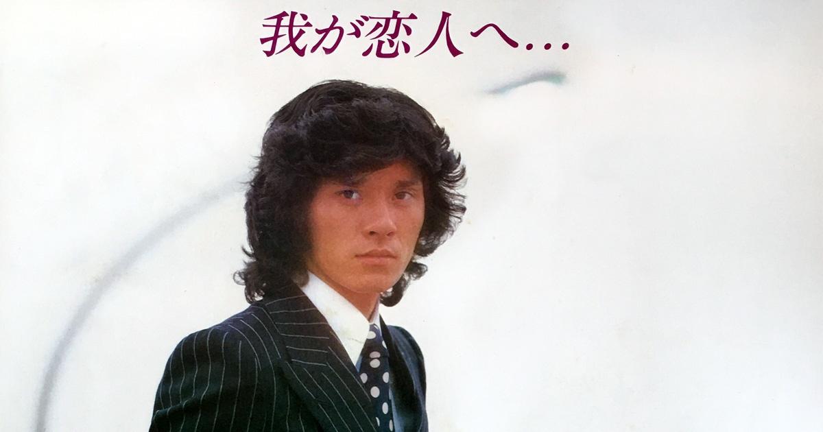 我が恋人へ…(第4回日本武道館)