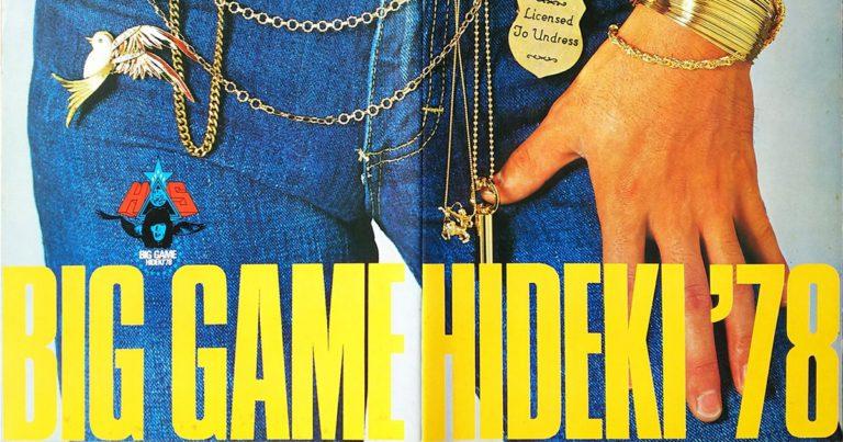 全国縦断サマーツアー~BIG GAME '78